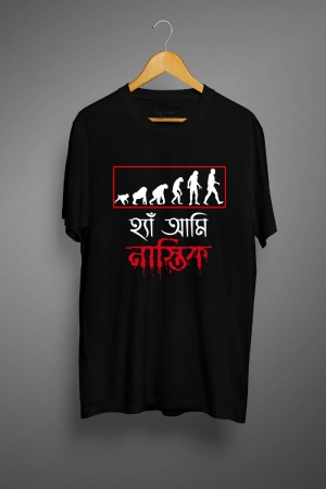 Ami Nastik Bengali Graphic T Shirts