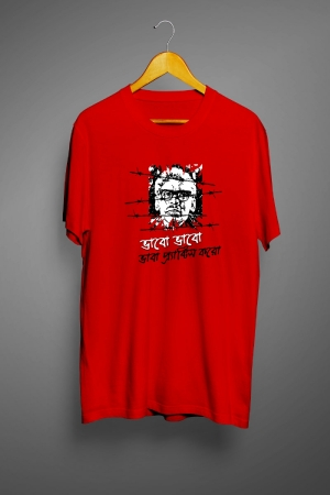 Ritwik-Bengali Graphic T Shirts