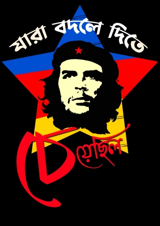 CHE- Bengali Graphic T Shirts