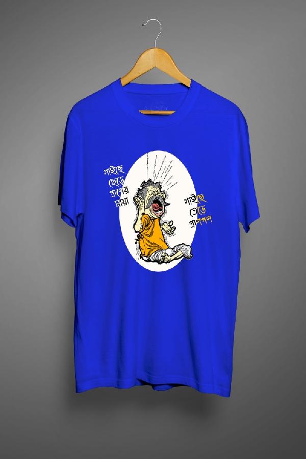 Vismolochon Sharma- Bengali Graphic T Shirts