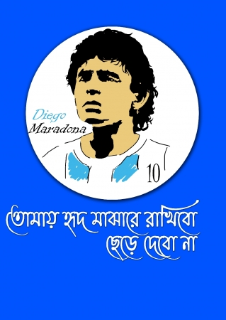 Maradona-Bengali Graphic T Shirts