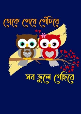 Toke Peye Pechire- Bengali Graphic T Shirts