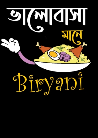 Biryani- Bengali Graphic Women's T Shirt