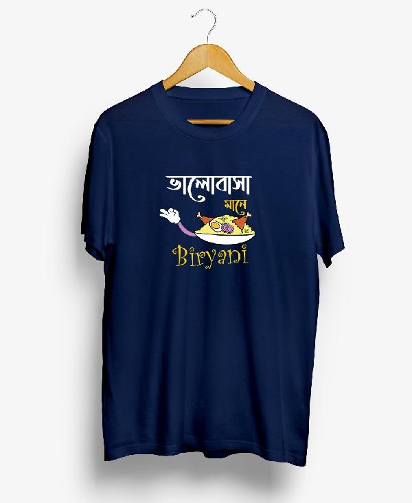 Biryani- Bengali Graphic T Shirts