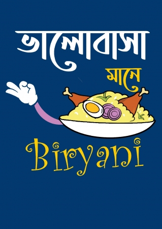 Biryani- Bengali Graphic T Shirts