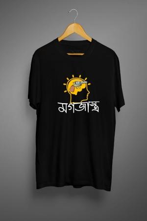 Mogojastro- Bengali DTG Graphic T Shirts