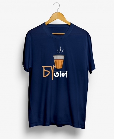 Chatal- Bengali Graphic T Shirts