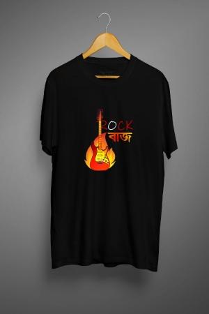 Rockbaz- Bengali Graphic T Shirts