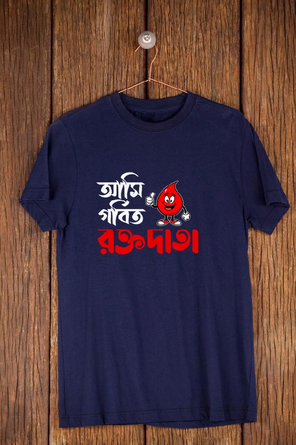 Roktodata-Bengali Graphic T Shirts