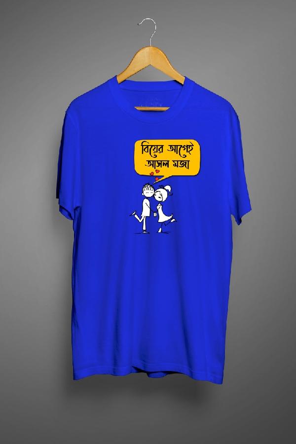 Biye- Bengali Graphic T Shirts