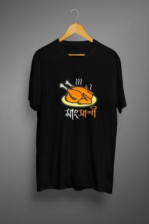 Mangsashi-Bengali Graphic T Shirts
