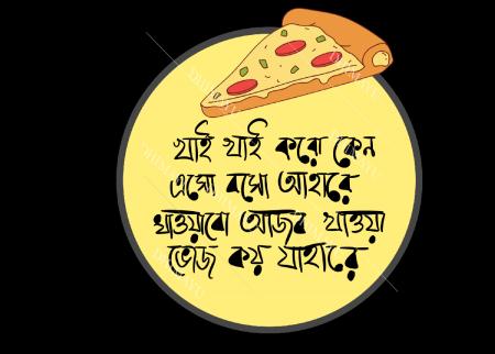 Khai khai _ sukumar roy bengali tshirt